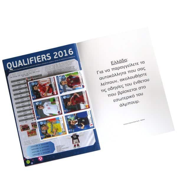 Panini Road to Euro 2016 Album gratis Sticker